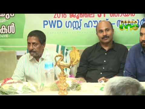 Actor Sreenivasan against political murder