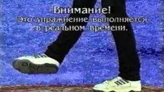 Суставная гимнастика М.С. Норбекова часть 2(Cуставная гимнастика (с начинкой, разминка) Норбекова - одна из основных методик в системе оздоровления...., 2010-08-20T15:01:17.000Z)