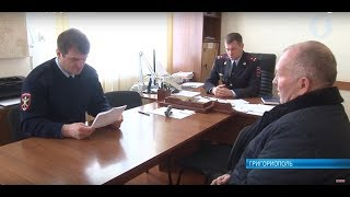 Вопросы главе МВД смогли задать жители Григориопольского района