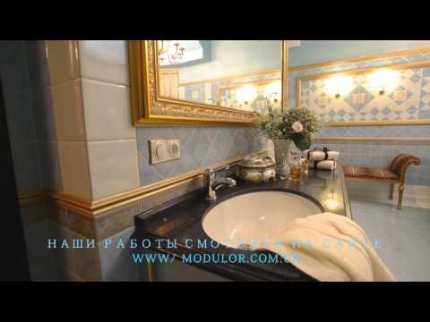 Классические ванные