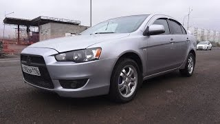 2009 Mitsubishi Lancer. Start Up, Engine, and In Depth Tour.