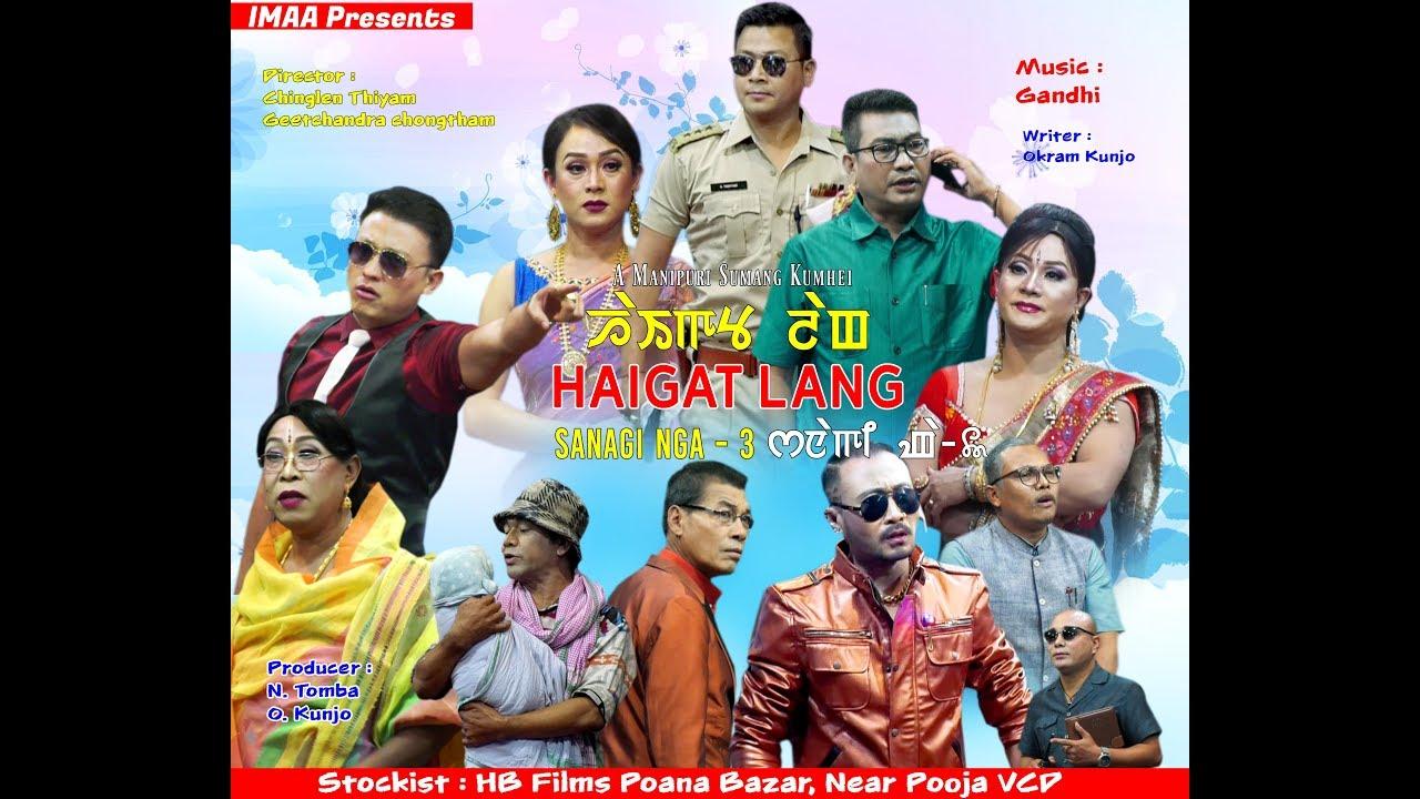 Download Sanagi Nga 3 || Full Sumang Kumhei || IMMA Presents