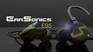 earsonics - ES5 - 5-drivers Balanced Armature In-Ear Monitor