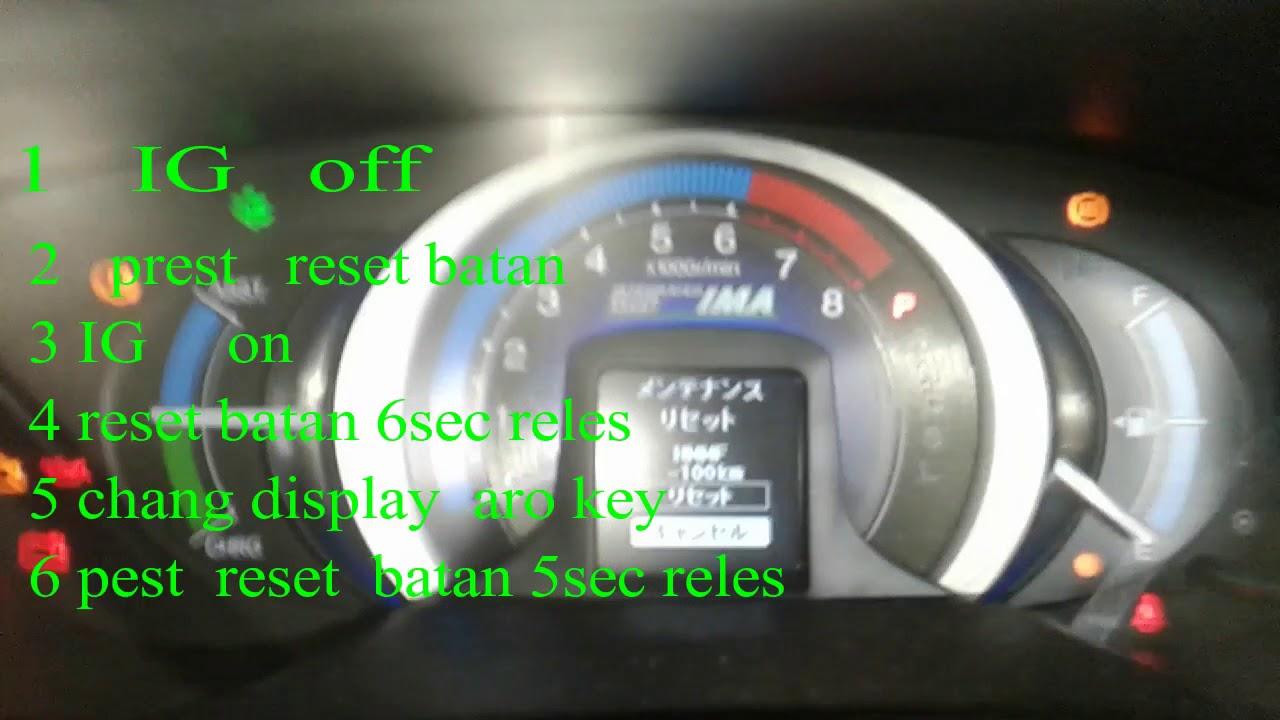 How To Resetting Honda Hmmf Warning Light Youtube