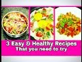 3 Easy & Healthy Lunch Ideas for weight loss    How to Reduce Belly Fat    Beginner state part 2