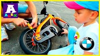 Детский велосипед БМВ BMW kidsbike Установка педалей на велосипед Учимся кататься(Ставим педали на велосипед BMW kidsbike это лучший велосипед для детей. В этом видео вы увидите установку педалей..., 2016-08-20T06:16:59.000Z)
