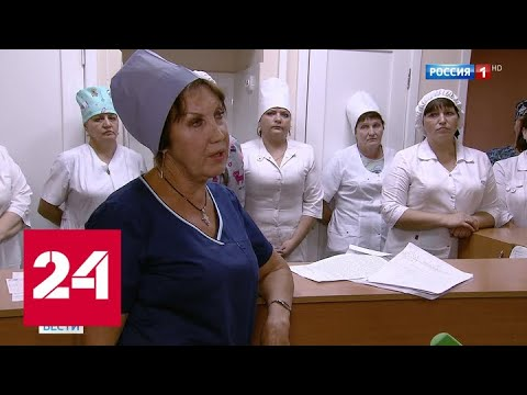 В одной из больниц Саратова закрывают гинекологическое отделение: обеспокоены и врачи, и пациенты …