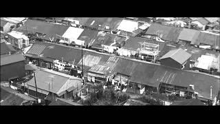 High and Low (1963) Trailer... Akira Kurosawa