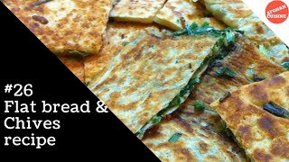 Video Bolani Gandana - Afghan Flatbread with Chives - Ramadan Special 'Afghan Cuisine' download MP3, 3GP, MP4, WEBM, AVI, FLV September 2018