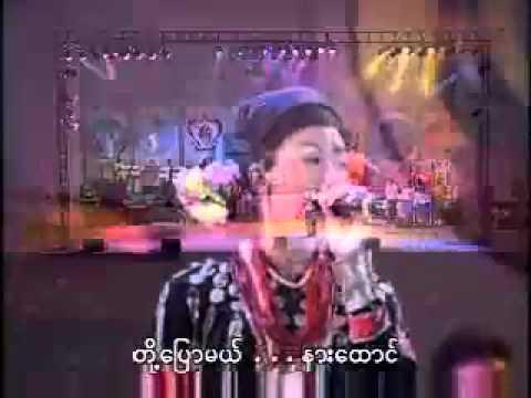 Myanmar song download lyric |myanmar song download #2 [myanmar mp4.