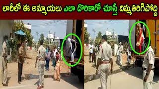 Telangana Police Seize Milk Vehicle On Passengers Travel Issue Janatha Curfew | Cinema Politics