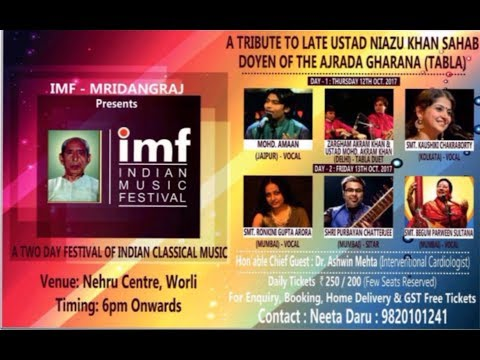 "IMF - Indian Music Festival  2017 ""Purbayan Chatterjee"""