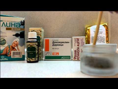 Омоложение лица простым средством из аптеки