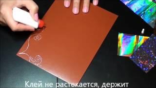 видео Фольга для тиснения