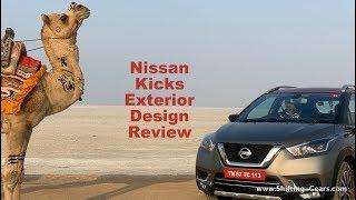 2019 Nissan Kicks Exterior Design Review (Hindi + English)