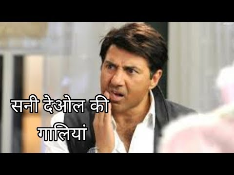 Loda le lo babu ji || Chodu sunny Deol funny video || by AndroJoker Id
