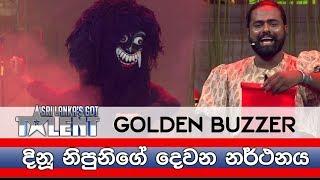 Golden Buzzer දිනූ නිපුනිගේ දෙවන නර්ථනය | | Sri Lanka's Got Talent 2018 #SLGT|Nipuni Sithara Thumbnail