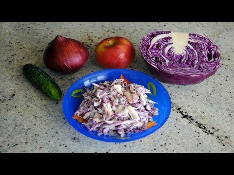 Как приготовить салат из фиолетовой капусты