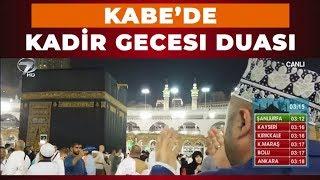 Kabe'de Kadir Gecesi Duası - Ömer Döngeloğlu İle Kadir Gecesi