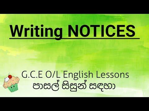 NOTICE WRITING  - G.C.E. O/L English Lessons