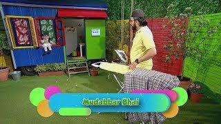 Bachon Ki Dunya - Season 1 Episode 21