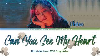 Heize - Can You See My Heart Mp3