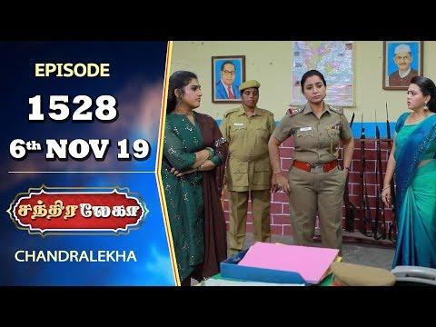CHANDRALEKHA Serial   Episode 1528   6th Nov 2019   Shwetha   Dhanush   Nagasri   Arun   Shyam