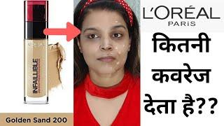 Loreal infallible 24 hours matt foundation 200 golden sand honest review SHWETA DABAS