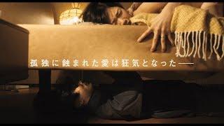KADOKAWAとハピネットの共同制作によって、閉塞気味のこの映画界において、「リミッターを外せ!」を合言葉に、あえてタブーとされる題材をテーマに、クリエイター達の ...