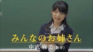 早稲田スクールでは、「温かく、きちんとした指導」を通して、生徒たち...