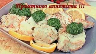 Горячие вторые блюда на НОВЫЙ ГОД 2016, новогоднее меню! Вкусный судак на пару под соусом Песто New!