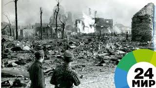 Битва под Нарвой: 75 лет назад началось освобождение Прибалтики от нацистов