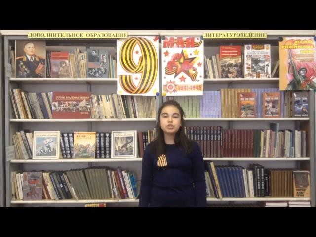Изображение предпросмотра прочтения – ПолинаКраснова читает произведение «Тот самый длинный день в году» К.М.Симонова