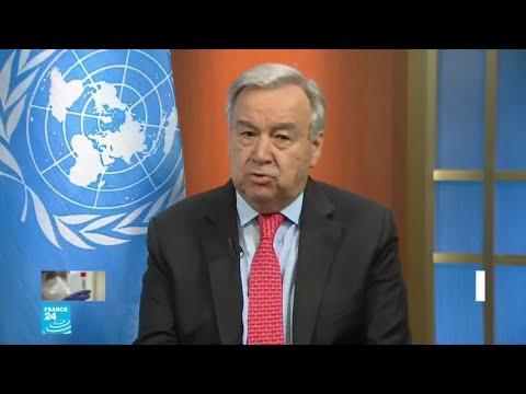 الأمم المتحدة تعتبر أن فيروس كورونا بات يهدد البشرية جمعاء  - 12:01-2020 / 3 / 26