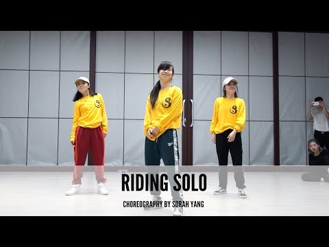 Joyner Lucas Feat. Busy Signal - Riding Solo    Sorah Yang Choreography