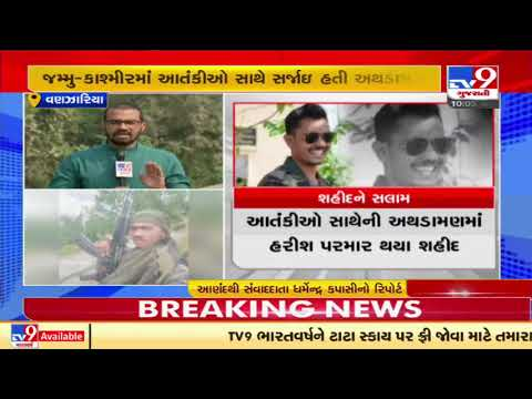 LIVE: Mortal remains of jawan martyred in JK to be brought at his hometown in Kheda today | TV9News