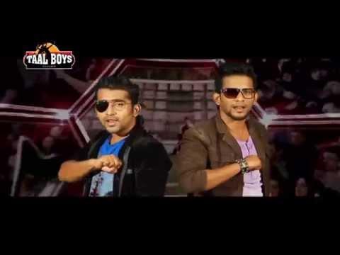 Kulukithakatha | New Malayalam comedy song  2014 football world cup theme song