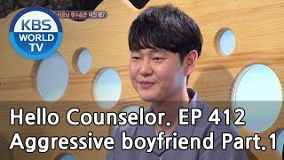 My boyfriend has a temper issue. Part.1 [Hello Counselor/ENG, THA/2019.05.13]