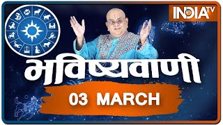 Today's Horoscope, Daily Astrology, Zodiac Sign for Wednesday, March 3rd, 2021