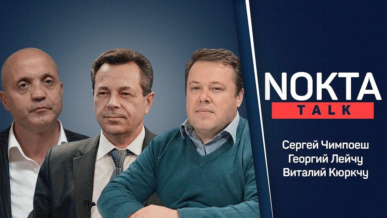 Nokta Talk: Перенесут или нет выборы в Народное собрание Гагаузии?