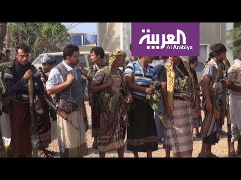 الحديدة.. انسحاب قريب للحوثيين  - نشر قبل 4 ساعة
