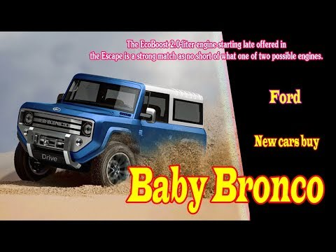 Ford Baby Bronco |  Ford Baby Bronco  door |  Ford Baby Bronco review | new cars buy.