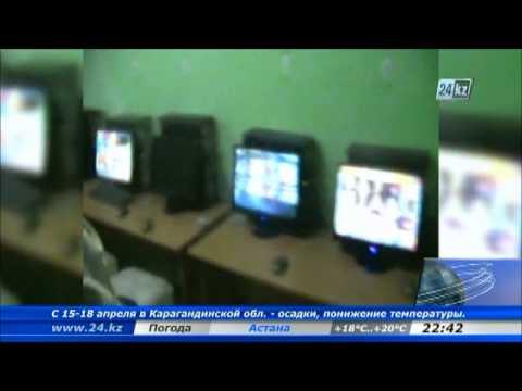 Жительница Кызылорды незаконно организовала в интернет-клубе азартные игры
