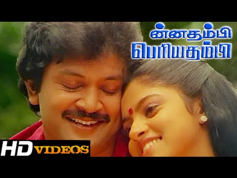 Download Chennai gana videos mp4 mp3 and HD MP4 songs free