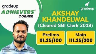 SBI Clerk Success Story of Akshay Khandelwal | Strategy to C