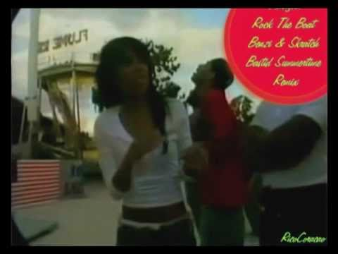 Aaliyah ~ Rock the Boat ~ Summertime Remix