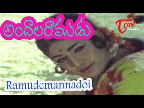 Andala Ramudu Songs | Ramudemmanado Video Song | ANR | Latha