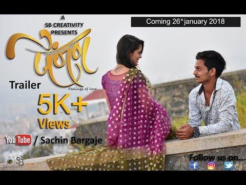 Painjanfeelings of love  Heart touching short film  26 january 2018SbCreativity