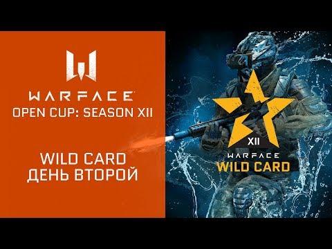 Warface Open Cup: Season XII. WIld Card, день 2