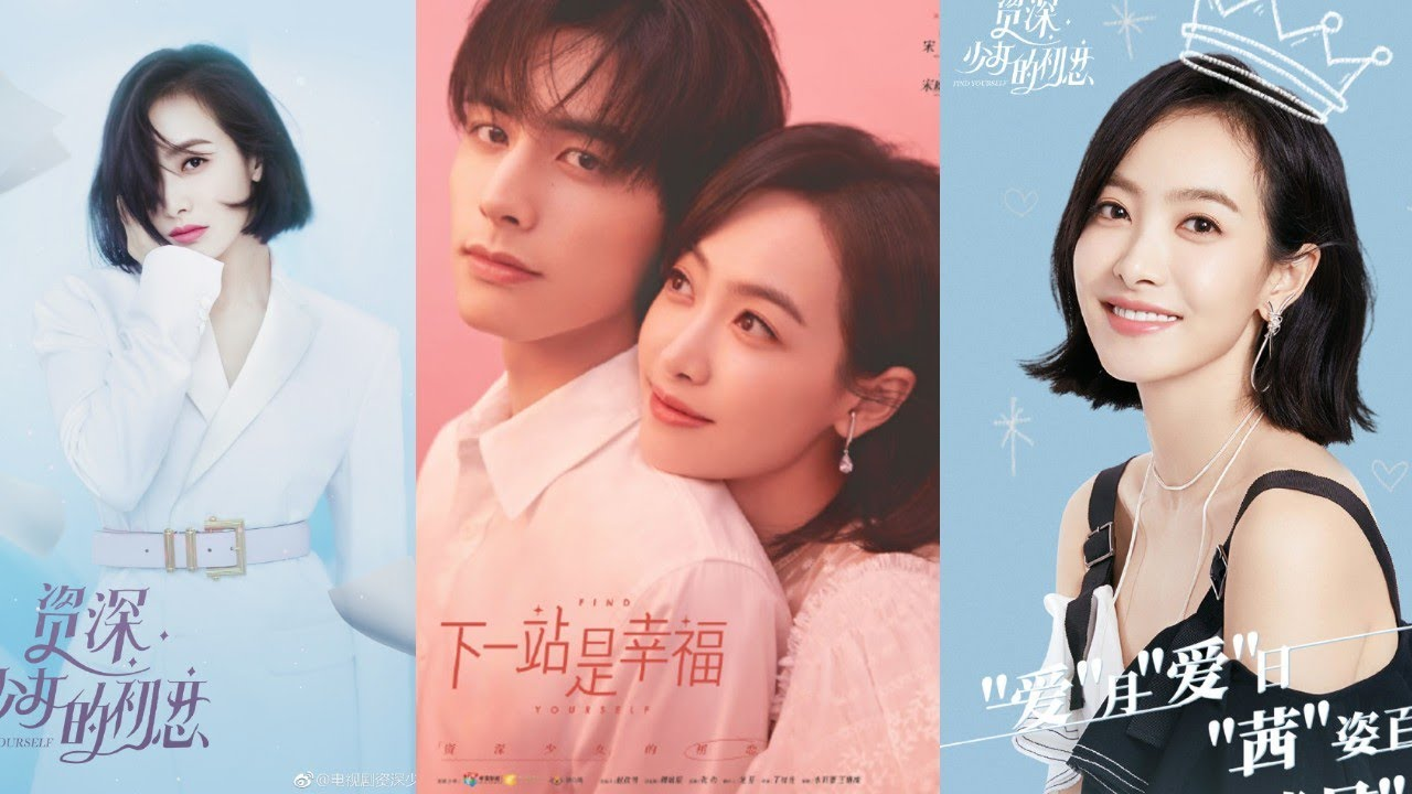 [ENGSUB] TRAILER 2 《Find Yourself》下一站是幸福 - Song Qian, Song Wei Long